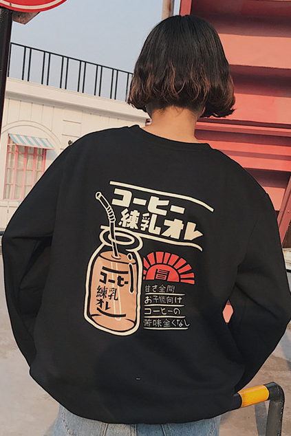 Harajuku style milk bottle woolen hoodie sweater