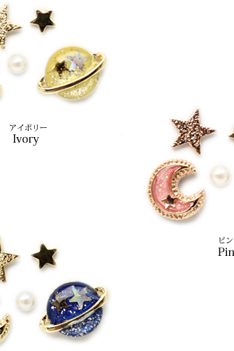 Kawaii Planet Moon Stars Set Earrings